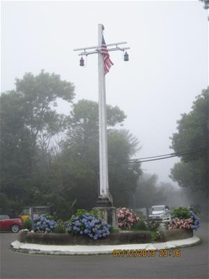 sconset flag pole